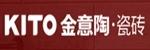 广州金意陶瓷有限公司