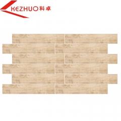 【地板砖】科卓木纹地板砖KY91505, 900*150(Ⅱ)