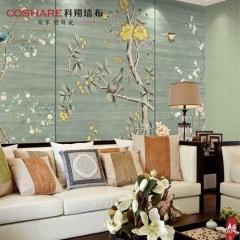 【提花布】科翔新中式无缝墙布,颜2-璆鸣,定高2.85米 ( Ⅲ)