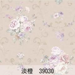 【天丝无纺布】科翔美式无缝墙布,一号公路1-大苏尔,定高2.75(Ⅲ)