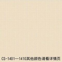 【提花布】科翔新中式无缝墙布,颜2-素色,定高2.85米 ( Ⅲ)