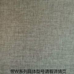 【亚麻布】科翔无缝墙布,蒂卡波-1带W系列,定高2.8米 ( Ⅲ)