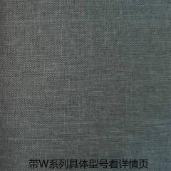 【提花布】科翔无缝墙布,蒂卡波-2带W系列,定高2.9米 ( Ⅲ)