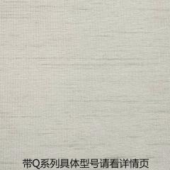 【亚麻布】科翔无缝墙布,蒂卡波-6带Q系列,定高3米 ( Ⅲ)