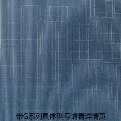 【亚麻布】科翔无缝墙布,蒂卡波-1带G系列,定高2.9米 ( Ⅲ)