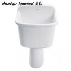 【洗涤槽】美标洁丽公用洗涤槽带立柱F207-485mm(Ⅰ)