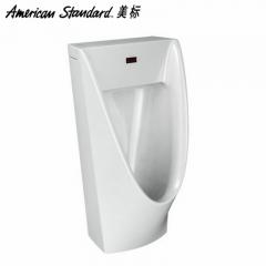 【小便斗】美标概念系列1.9升挂墙式节水型一体式小便斗6507【后进水】(Ⅰ)