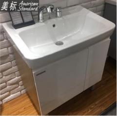 【浴室柜】美标新摩登系列落地式浴室柜 CVASNM75-SH2W400C00(Ⅰ)