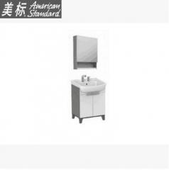 【浴室柜】美标新科德系列浴室柜套装 NC59-SN2W501,(594×540×830)MM(Ⅰ)