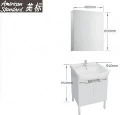 【浴室柜】美标品尚系列落地式浴室家具 WA59,WA79(Ⅰ)