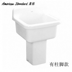 【洗涤槽】美标洁丽公用洗涤槽F203【带柱脚、无柱脚】(Ⅰ)