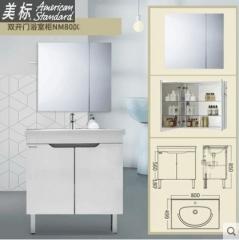 【浴室柜】美标新摩登系列落地式浴室柜800MM, NM80-SN1W,NM80-SH1W(Ⅰ)