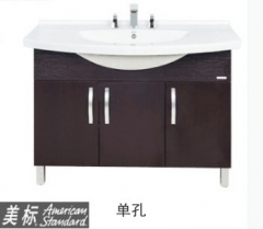 【浴室柜】美标布拉格单孔浴室柜 PR11,1120×556×866,(Ⅰ)