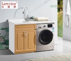 【洗衣柜】拉维纳全玉石+玉石盆洗衣柜,SRD-1135,1350*600*960mm(Ⅲ)