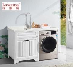 【洗衣柜】拉维纳全玉石+玉石盆洗衣柜,SRD+1140,1400*600*960mm(Ⅲ)