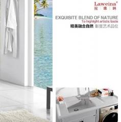 【洗衣柜】拉维纳全玉石+玉石盆洗衣柜,SRD-1150,1500*600*960mm(Ⅲ)
