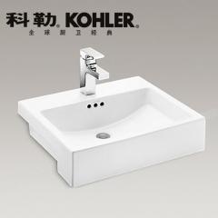 【台盆】科勒拉蒂纳半嵌入式台盆(带龙头)K-72907K-1/8-0(Ⅰ)