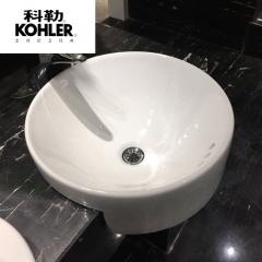 【台盆】科勒乔司16寸圆形半嵌入式脸盆K-97013T-0(Ⅰ)