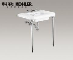 【台盆】科勒凯瑟琳梳妆盆(台面/盆/脚)K-14724(Ⅰ)