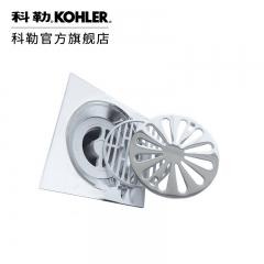 【配件】科勒K-R7275T-B-CP地漏(Ⅰ)