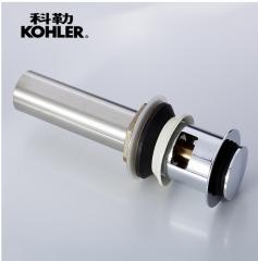 【配件】科勒K-7120T-CP弹跳式落水(内藏式止水塞/工程包装)(Ⅰ)