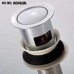 【配件】科勒K-7119T-CP弹跳式落水(嵌入式止水塞/工程包装)(Ⅰ)