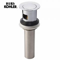 【配件】科勒K-R96018T-CP弹跳式落水(嵌入式止水塞/零售包装)(Ⅰ)