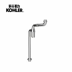 【配件】科勒K-9363T-CP可调型地排水去水弯管(不含脸盆落水)(Ⅰ)