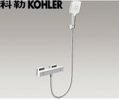 【花洒】科勒K-72845T-9-CP思丹挂墙式花洒龙头(致巧型)(Ⅰ)