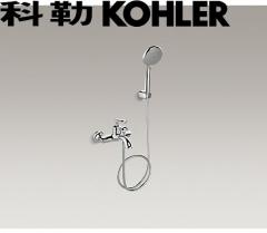 【花洒】科勒K-75523T-4-CP意丽丝挂墙式浴缸花洒龙头 (Ⅰ)
