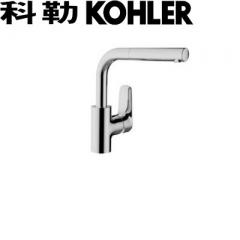 【龙头】科勒K-76603T-4-CP利奥抽拉式脸盆龙头(不含落水)(Ⅰ)