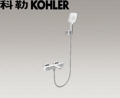 【花洒】K-76698T-9-CP思丹挂墙式恒温浴缸花洒龙头(致巧型)(Ⅰ)