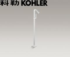 【龙头】科勒K-97909T-4-CP萝瑞落地式脸盆龙头(需预埋底座97904T-NA)(Ⅰ)