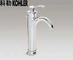 【龙头】科勒K-98422T-B4-CP菲尔法斯单把碗盆龙头(高出水口)(Ⅰ)