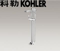 【花洒】科勒K-99039T-B4-CP瑞芙尼落地式浴缸花洒龙头(Ⅰ)