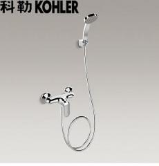 【花洒】科勒K-99463T-4-CP珂美挂墙式花洒龙头(Ⅰ)