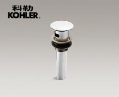 【配件】科勒K-R7120T-CP弹跳式落水(内藏式止水塞/零售包装)(Ⅰ)