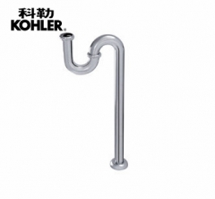 【配件】科勒K-R9032T-CPS弯去水弯管(Ⅰ)