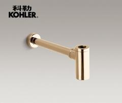 【配件】科勒K-9033T墙装式去水弯管(Ⅰ)