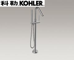 【花洒】科勒K-994T-C4-CP斯蒂尼落地式浴缸花洒龙头(需预埋底座97905T-NA)(Ⅰ)