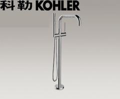 【花洒】科勒K-10129T飘瑞诗落地式浴缸花洒龙头(需预埋底座97905T-NA)(Ⅰ)