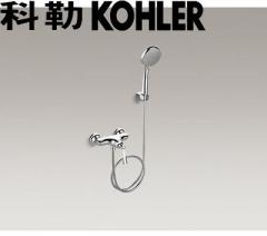 【花洒】科勒K-75522T-4-CP意丽丝挂墙式花洒龙头(Ⅰ)