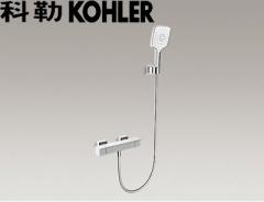 【花洒】科勒K-76699T-9-CP思丹挂墙式恒温花洒龙头(致巧型)(Ⅰ)