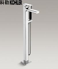 【花洒】科勒K-99166T-C4-CP斯磊落地式浴缸花洒龙头(需预埋底座97904T-NA)(Ⅰ)