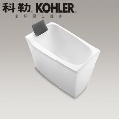 【浴缸】科勒沐云1.3米嵌入缸(含灰色浴枕和扶手)K-45598T-GR58-0(Ⅰ)