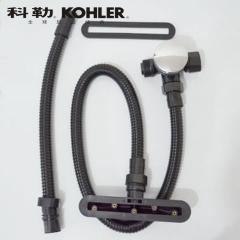 【五金配件】科勒沐云浴缸排水(搭配沐云嵌入式空缸)K-45606T-CP-0(Ⅰ)
