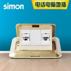 【地插】西蒙电话+电脑地插TD120F19铜色,120*120 (Ⅱ)