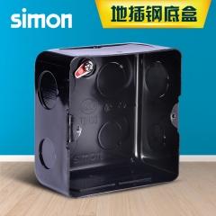 【底盒】西蒙地插底盒TDH00黑色,100*100*55 (Ⅱ)