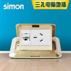 【地插】西蒙电脑+三孔地插TD120F3铜色,120*120 (Ⅱ)