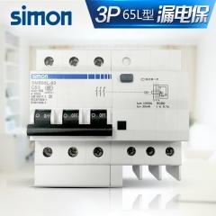 【漏电保护断路器】西蒙漏电保护断路器,SMB65L-63-3P (Ⅰ)